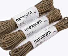 We pack paracord in rolls 10, 20, 30 meters and on spools of 100 and 300 meters